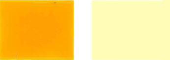 వర్ణక-పసుపు-191-కలర్